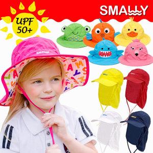 아동 유아 UV자외선차단 수영 모자 플랩캡 여름 캠핑햇