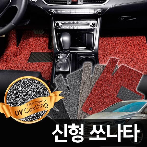 신형 쏘나타 코일 카매트 실내 트렁크매트 확장형