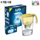 라이카 정수기 클리어라인 + F2M (6개월 사용)