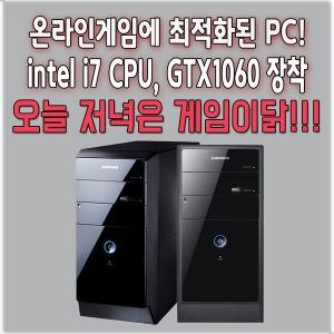 삼성 게이밍컴퓨터 인텔 i7 GTX1060 램 16G SSD 배그
