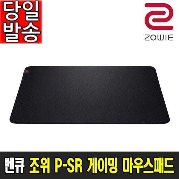 조위 정품 P-SR 게이밍 마우스패드 /BenQ/ZOWIE