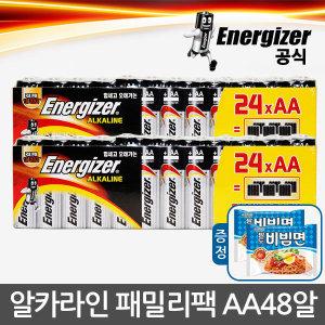 알카라인건전지 패밀리팩 AA 24알x2 (총 48알) 비빔면2