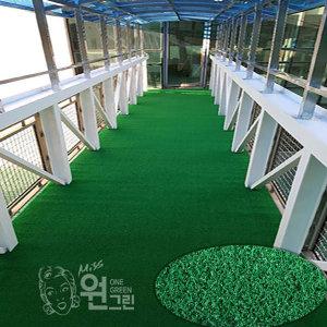 국내생산 방염인조잔디 조경용  옥상 베란다 정원