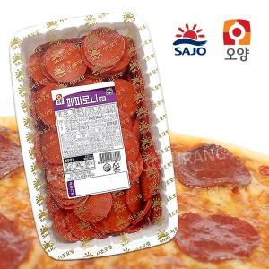 사조오양 페파로니 1kg/피자/피자재료/토핑/소세지