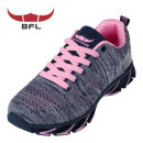 BFL4003 네이비핑크 운동화 런닝화 신발 10mm쿠션깔창