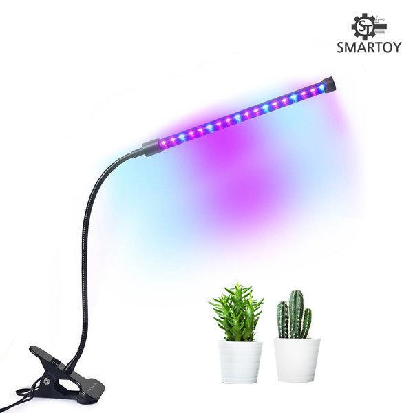 스마토이 식물 성장 재배 LED 화분 조명 1구(9W)
