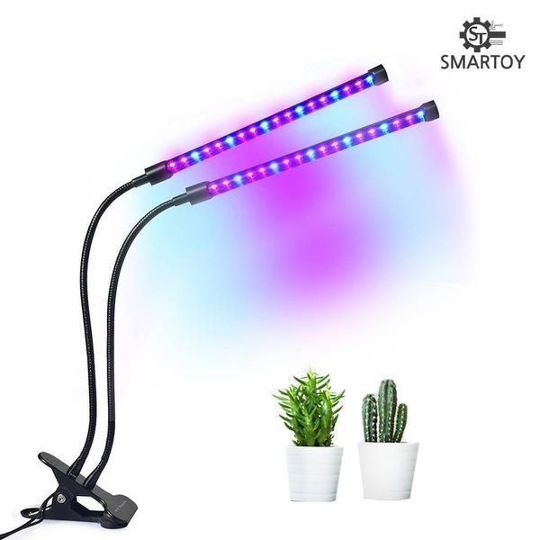 스마토이 식물 성장 재배 LED 화분 조명 2구(18W)