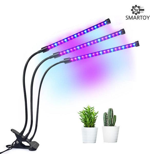스마토이 식물 성장 재배 LED 화분 조명 3구(27W)
