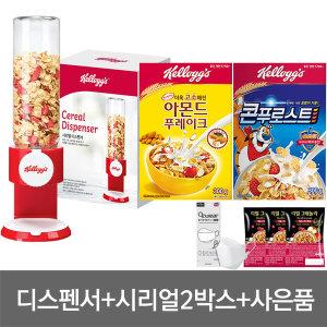 디스펜스 +시리얼2박스+황사마스크+애플라즈베리3봉지