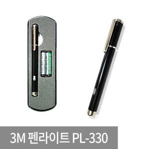 3M 펜라이트 PL-330 진찰용품 미니후레쉬 포켓형