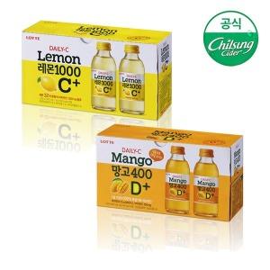 데일리 C 레몬 +망고 박스 10입+10입 비타민 음료