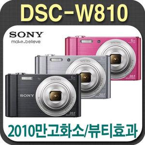 소니 DSC-W810(단품)/공식대리점/디카S
