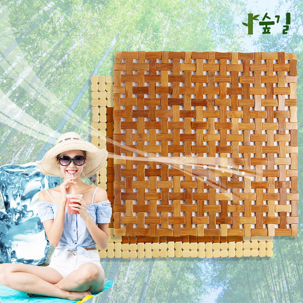 숲길 시원한 여름 대나무 방석/차량용 마작 통풍방석