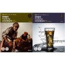 (전2권) 권학봉의 프로페셔널 사진조명 강의 1 2 세트 황금부엉이