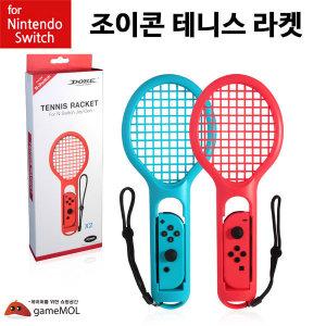 스위치 DOBE 조이콘 테니스 라켓 /마리오테니스에이스