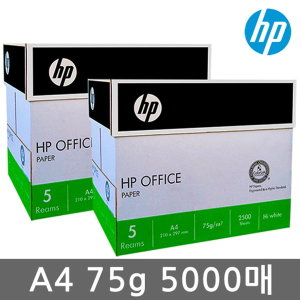 직배송 HP A4 복사용지(A4용지) 복사지 75g 5000매(2박스)