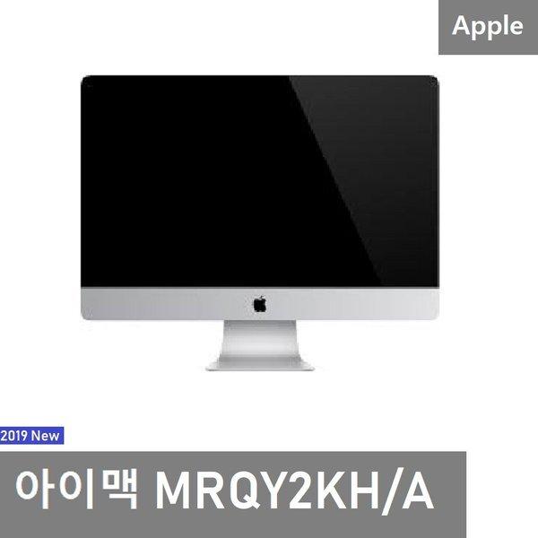 2019 애플 아이맥 27형 MRQY2KH/A 빠른 발송 - IPM