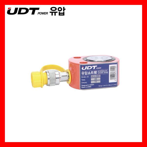 유압식쇼트램 ULS-50C / 5TON-10MM / UDT유압작기