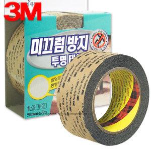 3M미끄럼방지테이프 5x5M 투명/계단미끄럼방지/미끄럼방지매트/미끄럼방지패드/욕실미끄럼방지