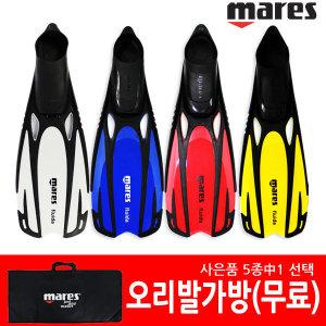 MARES 마레스 플루이다 오리발가방증정 수영장강습