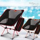 리헤로초경량의자 캠핑의자 낚시의자 야전침대 접이식