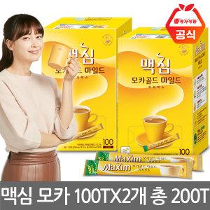 커피 맥심 모카골드 커피믹스 100TX2개 총200T/커피