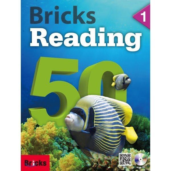 Bricks Reading 50 1 : 영어 학습 1년차