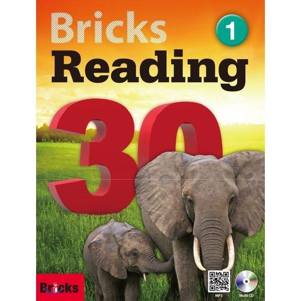 Bricks Reading 30 1 : 영어학습 6개월 - 1년차