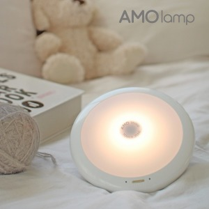 아모램프 아이 LED  수유등 무드등 취침등