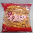 사세 치킨텐더 1kg 2개 구매시 오트밀 통살치킨 증정