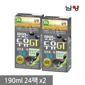 맛있는 두유 GT 검은콩깨칼슘 190ml 48입