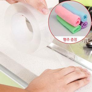 (1+1)투명실리콘테이프 틈새차단(5cmx10m) 방수테이프