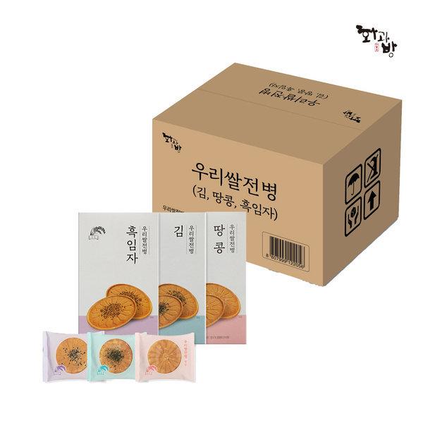우리쌀전병 (김 땅콩 흑임자) 24gx18개입 /행사중