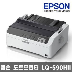 엡손도트프린터 LQ-590H 도트프린터 USB패러럴 an