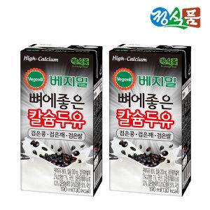 베지밀 뼈에좋은 칼슘 검은콩깨쌀 두유 190ml x 48팩