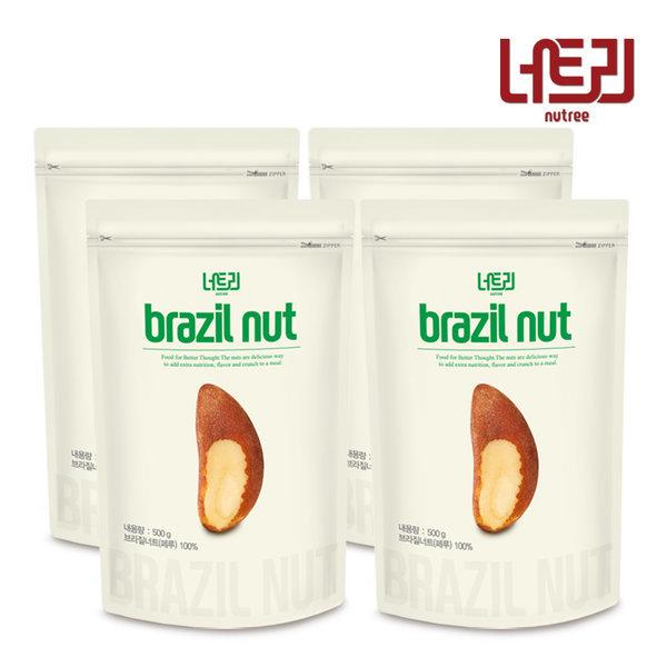 브라질너트  1kg + 1kg(500g 4개) 햇 19년산 완태