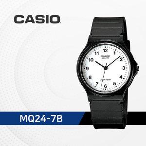 CASIO 학생시계 수능선물 MQ-24-7B 남녀공용 MQ247B