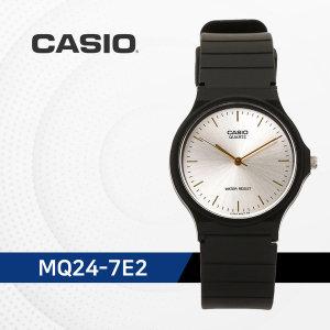 CASIO 학생 수능시계 MQ-24-7E2 남녀공용 MQ24 MQ247E2