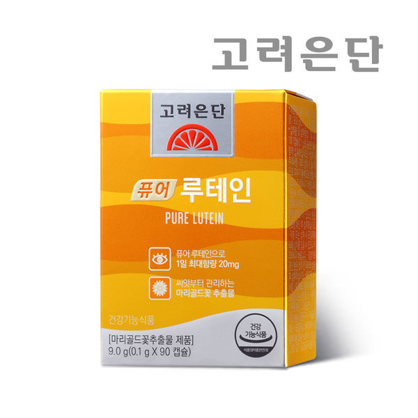 고려은단 퓨어 루테인 식물성 90캡슐/3개월분