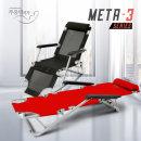 메타3 낚시의자 캠핑의자 야전침대 접이식체어
