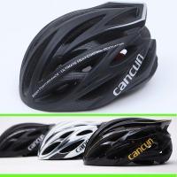 CANCUN헬멧 자전거헬멧 초경량헬멧230g 사이클헬멧