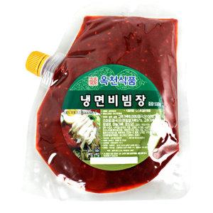 냉면 양념장/ 비빔장 500g 단독구매불가/묶음만가능