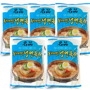 풍원 동치미 육수 350g 5봉 단독구매불가/묶음만가능