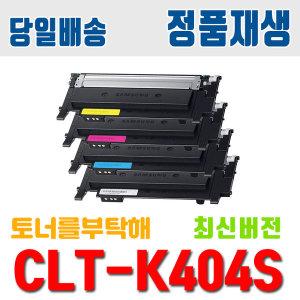 삼성 CLT-K404S SL-C433 SL-C483W C483FW C43X C48X