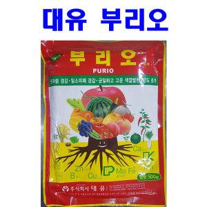대유부리오 500g 웃자람경감 식물복합영양제 필수원소