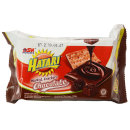 하타리 말키스트 초콜릿 크래커 120g 수입과자/비스킷
