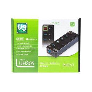 NEXT-UH305 /USB3.0허브 4포트+고속충전 1포트/유전원