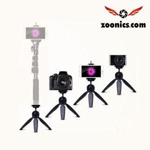 주닉스 YT-228 미니 삼각대 + 스마트폰 홀더 카메라