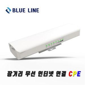 5.8G 장거리 무선 인터넷 POE CPE WIFI 공유기 1개