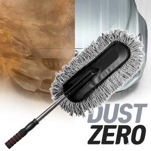 더스트제로 차량용 먼지털이개(평형) 세차 차량용품